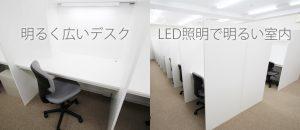よくある自習室の例
